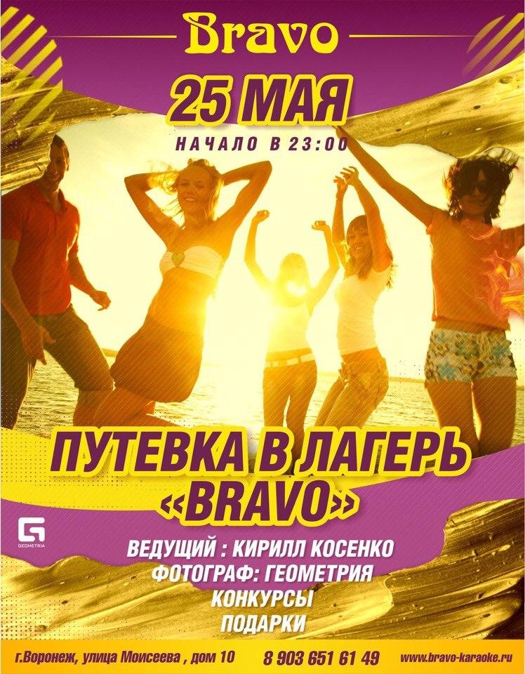 bravo-25maya
